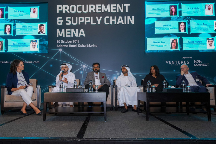 Cips, Dubai, Procurement, Supply Chain