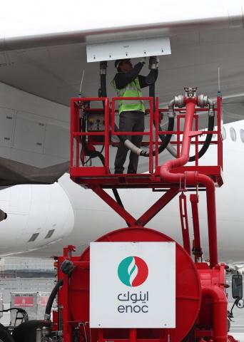 Goair, Aviation, Fuel, Enoc