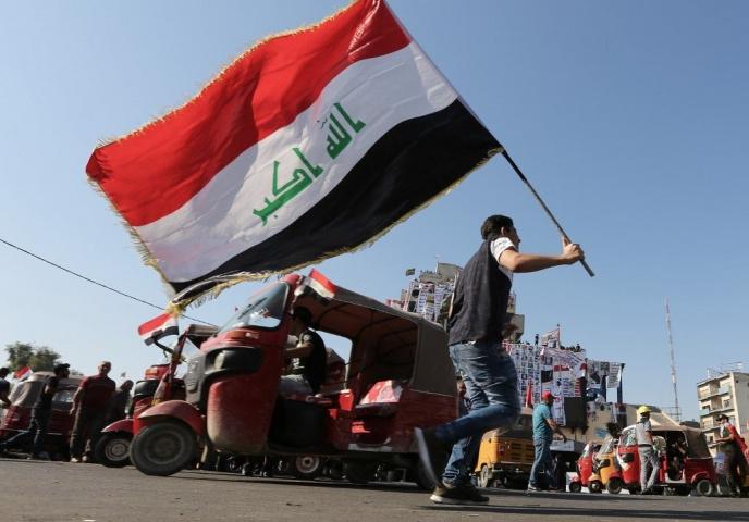 Iraq, Umm qasr, Protests