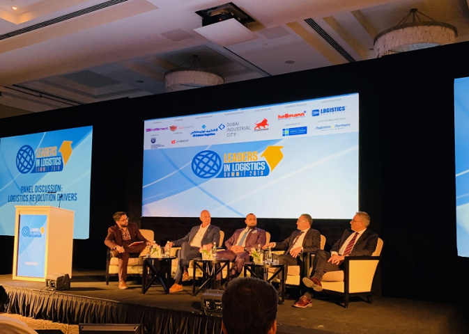 Leaders in logistics, Conference, Industry disruption, Technology