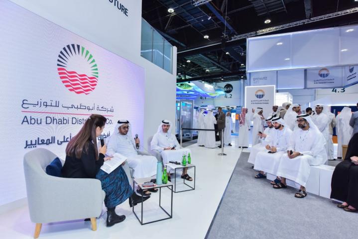 Abu Dhabi Distribution to bring recycled water to Saadiyat Island.