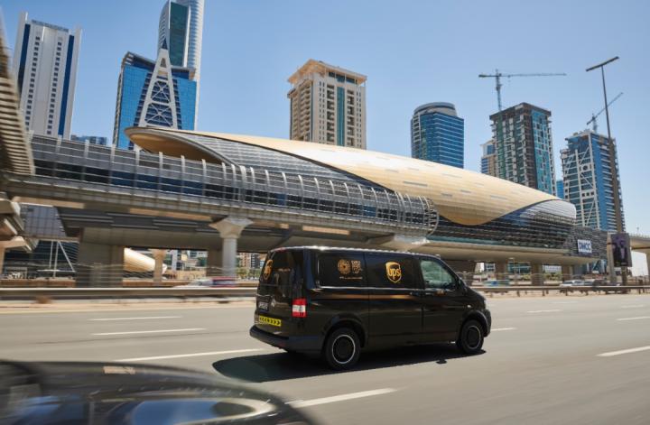 UPS Sheikh Zayed Rd