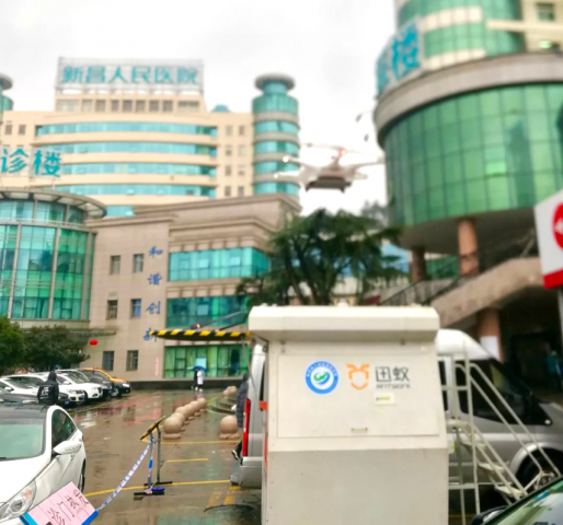 Antwork has deployed its drones in the Coronavirus hit Xinchang County. The drones are couriering medical samples between the emergency centre and the hospital.