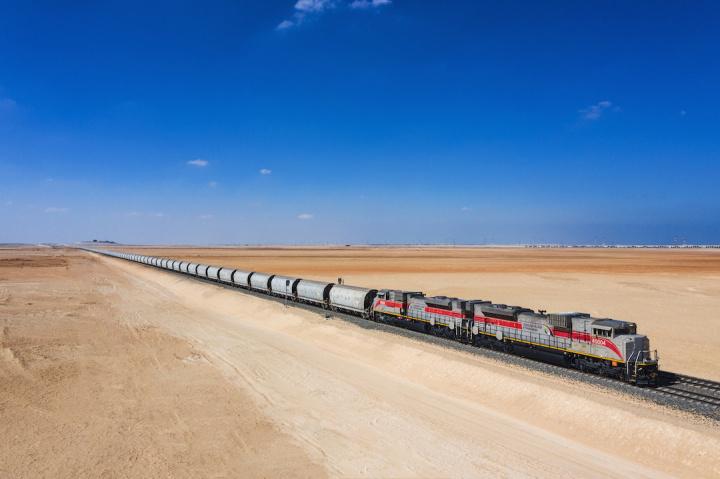 Etihad Rail DB