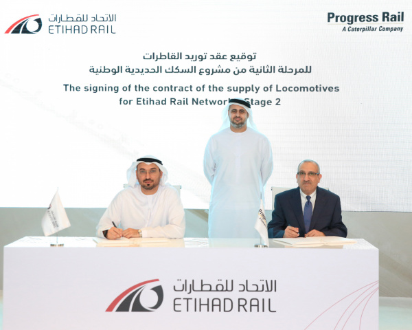 His Highness Sheikh Theyab bin Mohamed bin Zayed Al Nahyan, Member of the Executive Council, Chairman of Abu Dhabi Crown Prince's Court and Chairman of Etihad Rail, Shadi Malak, CEO of Etihad Rail, and Ramzi Imad, Progress Rail's Regional Director of International Sales for North Africa and Middle East.