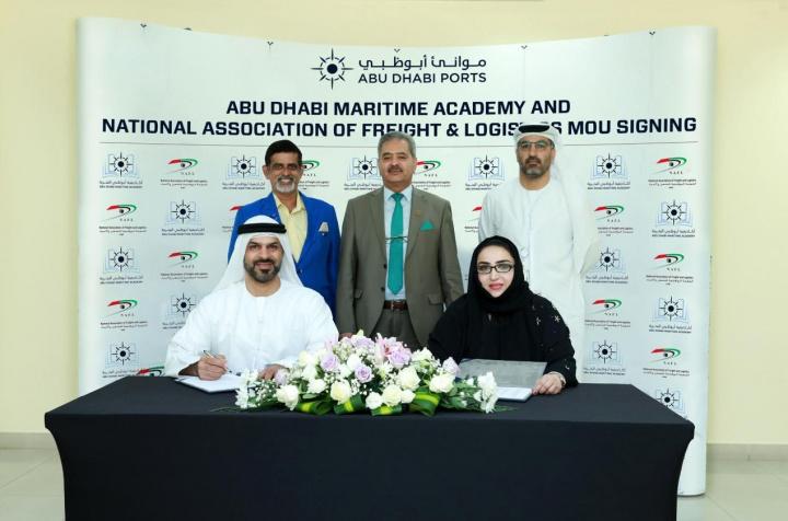 Abu Dhabi Maritime Academy, Nafl