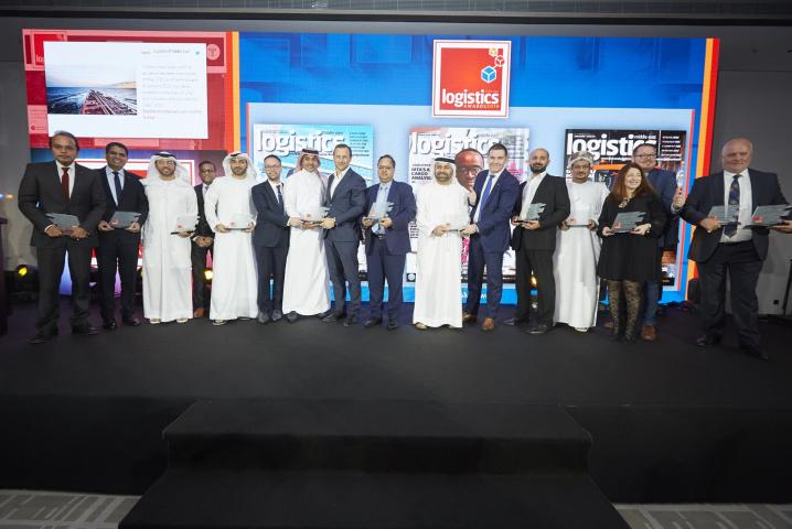 AwardsConference, Logistics middle east, Awards, 2020