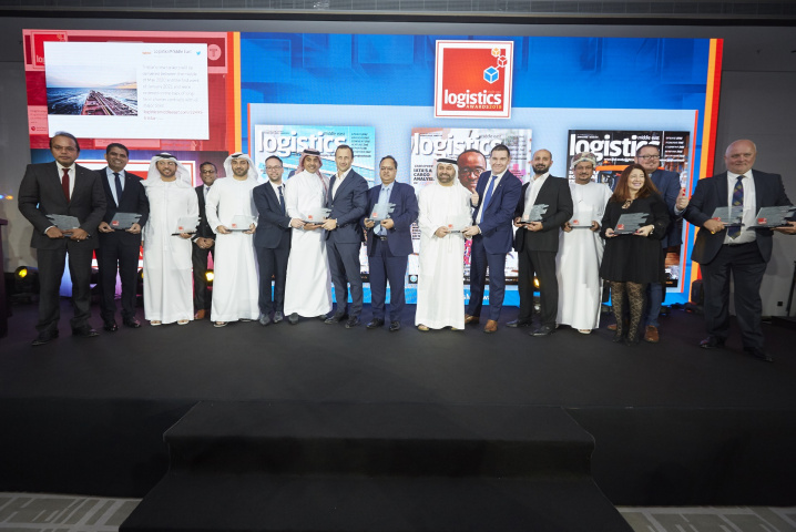 AwardsConference, Logistics middle east, Awards, 2020